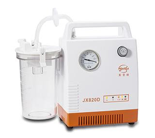斯曼峰急救吸引器JX820D(交/直流)锂电池 高负压急救吸引器