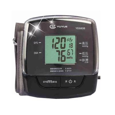 鱼跃电子血压计YE680B