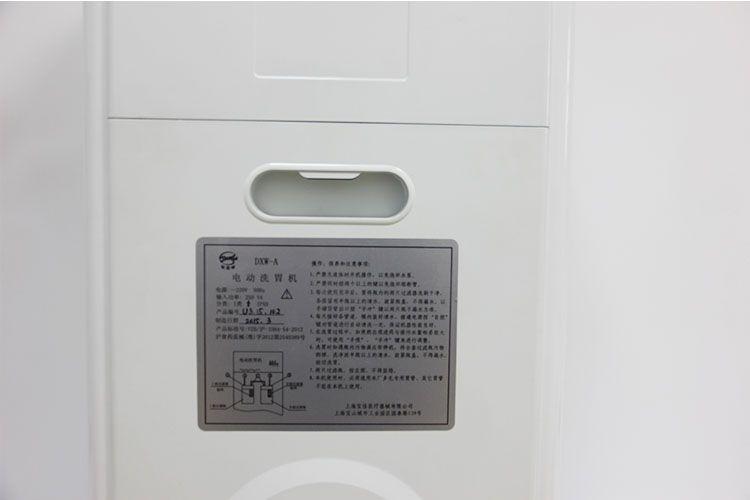 电动洗胃机